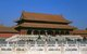 China: Gate of Supreme Harmony, The Forbidden City (Zijin Cheng), Beijing